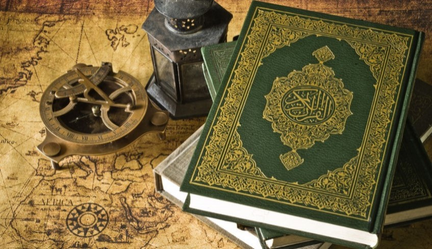 The Noble Quran - The Holy Book Of Muslims
